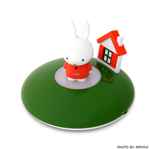 vedia miffy Fun Gadgets for Kids